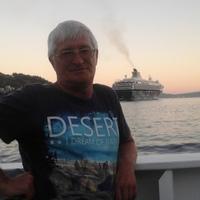 АЛЕКСАНДР, 66 лет, Скорпион, Москва