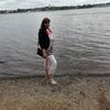 Екатерина, 32, г.Нижний Тагил