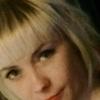 Наталья, 36, г.Улан-Удэ