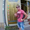 Алекс, 27, г.Варшава