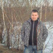 Дмитрий из Кунгура желает познакомиться с тобой