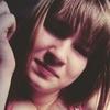 Виктория, 20, Нова Ушиця