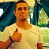 Ruslan, 30, г.Черкассы