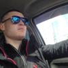 Сергей, 25, г.Кишинёв