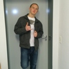 Сергей, 27, г.Эссен