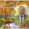 НИКОЛАЙ, 67, г.Вейделевка