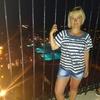 Elena, 45, г.Нижний Новгород