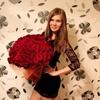 Aleksandra, 32, Vurnary