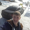 Александр, 28, г.Междуреченск