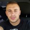 james, 33, г.Берхтесгаден