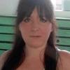 Светлана, 27, г.Кривой Рог