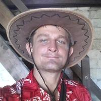 александр, 37 лет, Козерог, Саратов