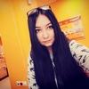 Анна, 30, г.Казань