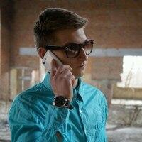 Aндрей, 23 года, Стрелец, Чернигов