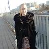 Anastasiya, 28, Elektrogorsk