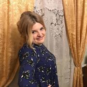 Татьяна 30 Воскресенск