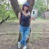 Юлия Борзунова, 31, г.Краснодар