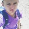 Bohdan, 21, г.Аверса