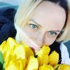 Елена, 43, г.Одесса