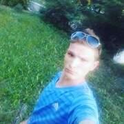 Подружиться с пользователем Віктор 24 года (Телец)