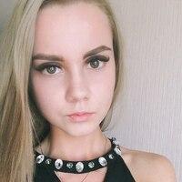 Анна, 26 лет, Водолей, Саратов