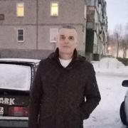 Подружиться с пользователем сергей 57 лет (Дева)