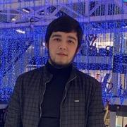 Азат 23 Бишкек