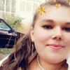 Nelia, 20, г.Полтава