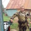 Сергей, 25, г.Павлово