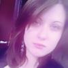 Anna_8, 28, г.Франкфурт-на-Майне