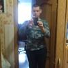 Maks, 33, г.Балашиха