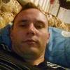 Oleg, 26, г.Нюрнберг