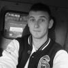 Алексей, 21, г.Житомир