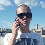 Егор 28 Казань