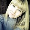 Кристина, 27, г.Кировск