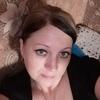 Elena, 35, Uman