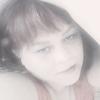 Ирина, 43, г.Соликамск