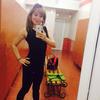 Ардана, 33, г.Астана