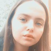 Екатерина Иванова 23 Копейск