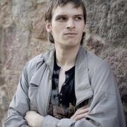 Виктор 32 года (Козерог) Луга