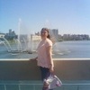 Наталья, 33, г.Зеленодольск