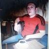 Дмитрий, 33, г.Курган