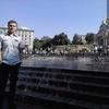 Славик, 38, г.Днепр