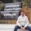 MISHA, 50, г.Калуш
