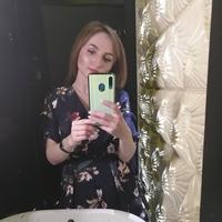 Аня, 31 год, Весы, Минск