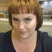 Елизавета 38 лет (Близнецы) Нарва