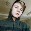 Макс, 17, г.Киев