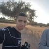 Ha, 22, Tangier