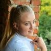 Юлія, 22, г.Котовск