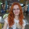 Любовь Sha, 28, г.Нижний Новгород